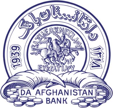 د افغانستان بانک 25 میلیونه امریکايي ډالره لیلاموي